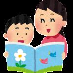 幼児と休日を楽しむ~無料で日常を楽しい遊びに変える③の方法~
