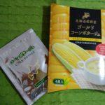北海道産の自然食品や珍味の通販サイト「北海道の息吹」離乳食から大人まで【商品レビュー】