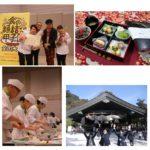 【サキどり】北海道三笠高校が「食」で地域おこしのモデルに、先輩の小日向文世も感動!