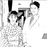 【向井理】祖母の手記を尾野真千子と共演で映画化!「いつまた、君と何日君再来(ホーリージュンザイライ)」タイトルの由来とは?
