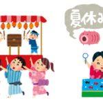 【淀川区盆踊り2019】夏休みの盆踊りスケジュール、出店も安くて子連れで楽しめる!