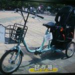 【ふたごじてんしゃ】2018年5月31日発売!双子や年子のママが安全に乗れる3人乗り自転車の特徴や価格は?
