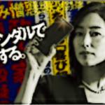 木村多江主演「ブラック・リベンジ」1話ネタバレ感想、復習に燃える悪女役が怖くて凄い!キャスト&あらすじ