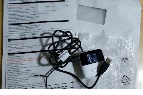 縛りなしWi-Fiの端末