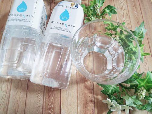 富士の天然水さらり
